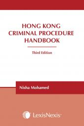 Hong Kong Criminal Procedure Handbook - Third Edition cover