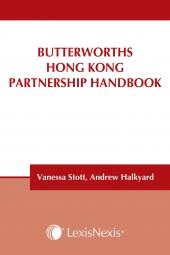 Butterworths Hong Kong Partnership Handbook cover
