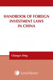 Handbook of Foreign Investment Laws in China cover