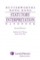 Butterworths Hong Kong Statutory Interpretation Handbook - Second Edition  cover