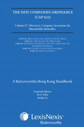 New Companies Ordinance (Cap 622), A Butterworths Hong Kong Handbook Vol. IV - Directors, Company Secretaries and Shareholder Remedies cover