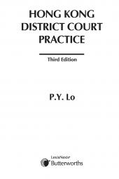 Hong Kong District Court Practice - Third Edition cover