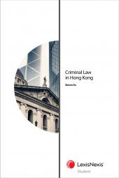 Criminal Law in Hong Kong - First Edition (Student) cover