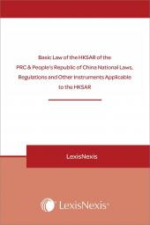 Basic Law of the HKSAR of the PRC & People's Republic of China National Laws, Regulations and Other Instruments Applicable to the HKSAR cover
