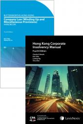 Corporate Insolvency Manual x Butterworths Hong Kong Company Law (Winding Up) Handbook (Bundle) cover