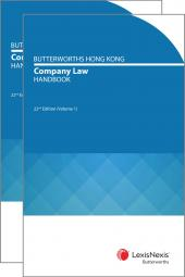 Butterworths Hong Kong Company Law Handbook - 22nd Edition cover