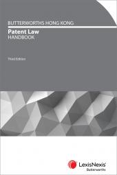 Butterworths Hong Kong Patent Law Handbook – Third Edition  cover
