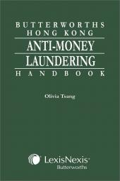 Butterworths Hong Kong Anti-Money Laundering Handbook cover