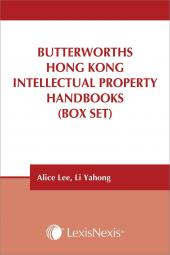 Butterworths Hong Kong Intellectual Property Handbooks (Box Set) cover