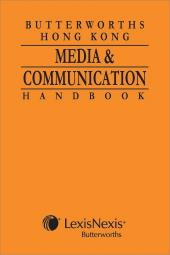 Butterworths Hong Kong Media & Communication Handbook cover