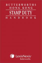 Butterworths Hong Kong Stamp Duty Handbook cover