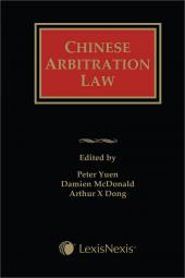 Chinese Arbitration Law cover