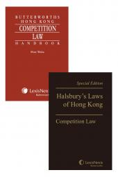 Special Edition of Halsbury's Laws of Hong Kong on Competition Law  x Butterworths Hong Kong Competition Law Handbook (Bundle) cover