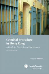 Criminal Procedure in Hong Kong: A Guide for Students and Practitioners - Second Edition  cover