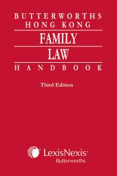 Butterworths Hong Kong Family Law Handbook - Third Edition cover