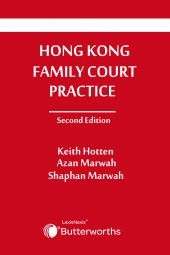 Hong Kong Family Court Practice - Second Edition  cover
