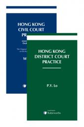 Hong Kong Civil Court Practice - Desk Edition 2018 x Hong Kong District Court Practice - Third Edition (Bundle) cover