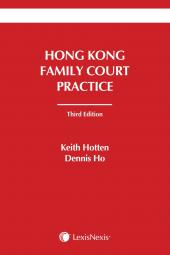 Hong Kong Family Court Practice – Third Edition cover