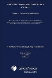 New Companies Ordinance (Cap 622), A Butterworths Hong Kong Handbook Vol. V - Company Administration cover