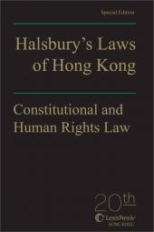 Special Edition of Halsbury's Law of Hong Kong on Constitutional and Human Rights Law cover